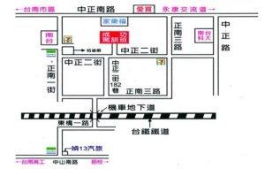 台南成功汽車駕訓班/大型重機考照駕訓班 地圖